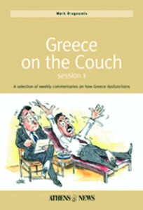 Greece on the Couch - Session 1